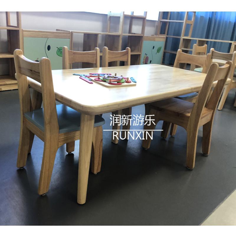 幼儿园桌椅实木儿童家具组合套装培训班早教木质学习课桌子椅子