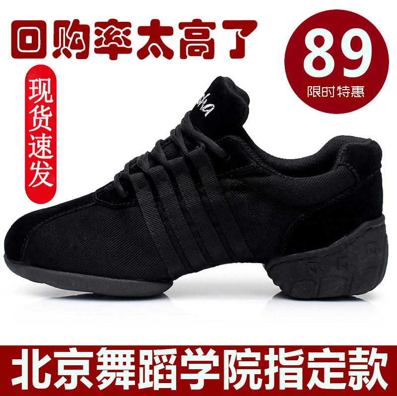 三莎正品网面舞蹈鞋女式广场舞鞋夏季爵士舞鞋软底现代跳舞鞋新款