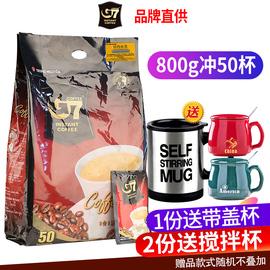 送杯勺 越南进口中原g7咖啡原味三合一速溶G7咖啡800g含50包