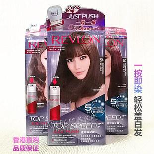 美国Revlon露华浓丽然速染发剂 5分钟遮盖白发染头发膏不伤发无味