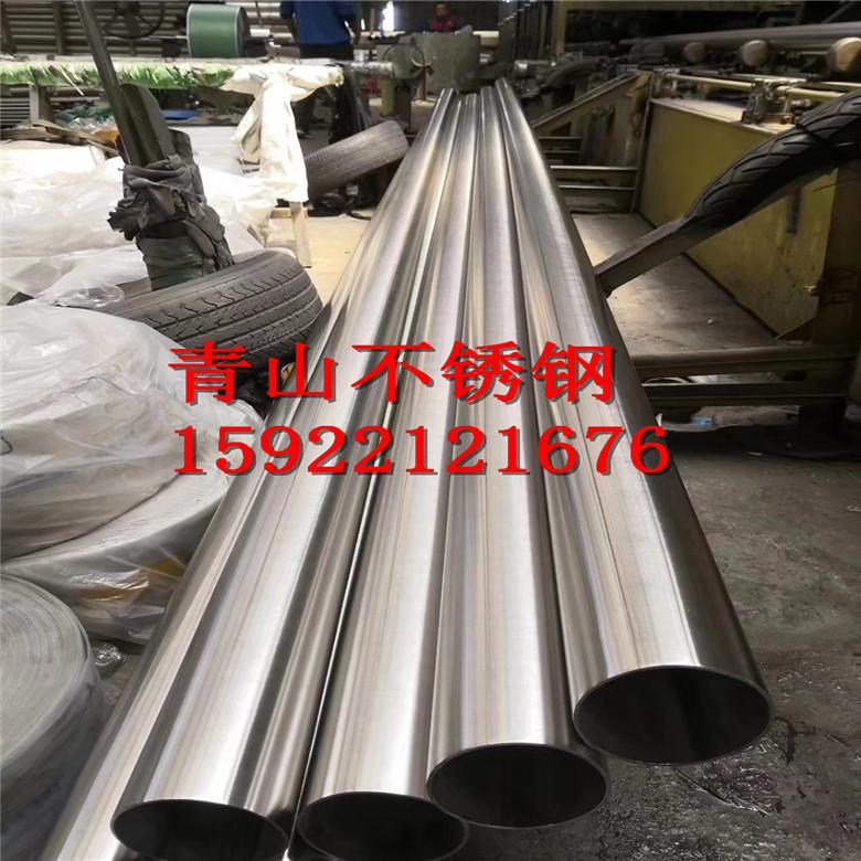 不锈钢管 不锈钢管304  不锈钢管材  装饰管 不锈钢空心管 镜面管