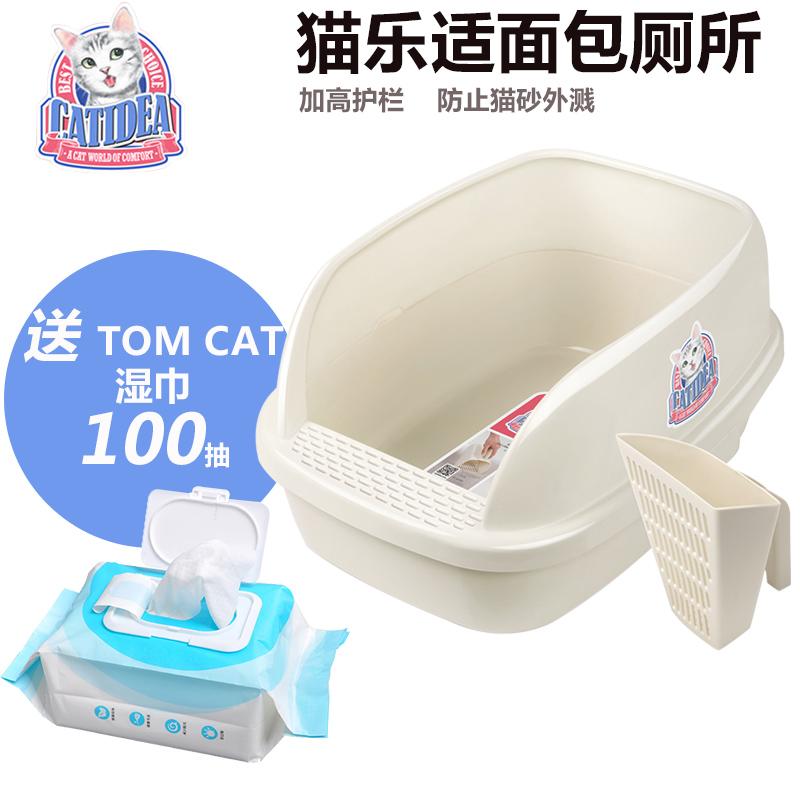 猫乐适面包猫厕所 NO.8经典防菌猫砂盆升级款 开放式猫砂盆厕