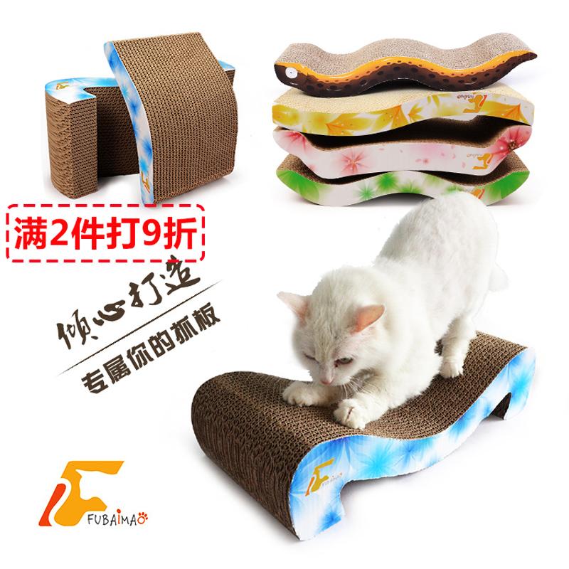 升级版鲜花系列瓦楞纸猫床 猫抓板磨爪猫玩具送猫薄荷