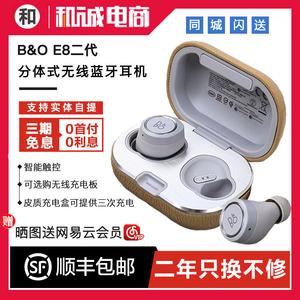 领10元券购买B&O Beoplay E8 2.0二代真无线蓝牙入耳式运动降噪耳机bo丹麦国行