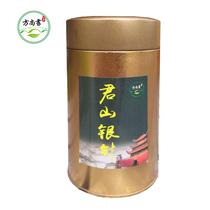 年新茶2018克100君山银针黄茶手工茶头采茶好茶