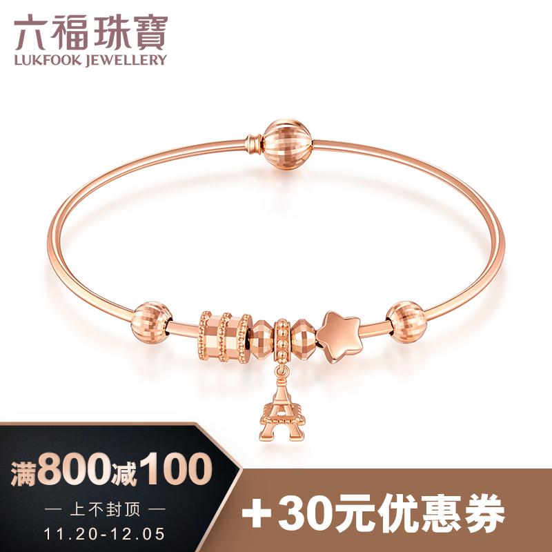 六福珠宝铁塔小蛮腰手镯18K金手镯女款弹性彩金手镯L18TBKB0063R