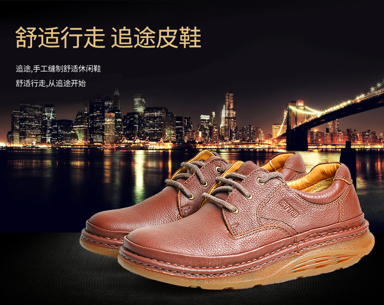 Ztto top layer cow leather pure handmade round head Oxbow sole overshot for mens high thick sole casual shoes Oxford Shoes