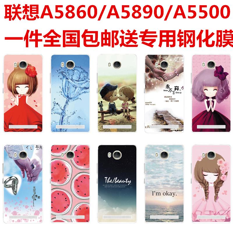 联想黄金斗士S8畅玩手机壳A5890手机套联想a5860保护套壳卡通硅胶