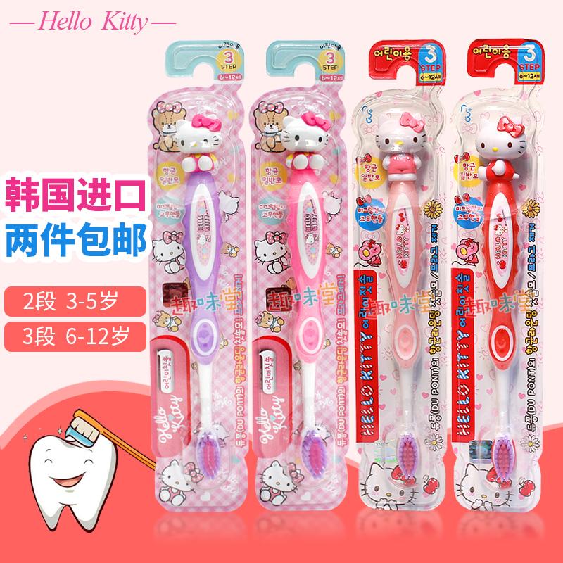 2件包邮 韩国进口Hello Kitty凯蒂猫3立体4头像6儿童牙刷7-8-12岁