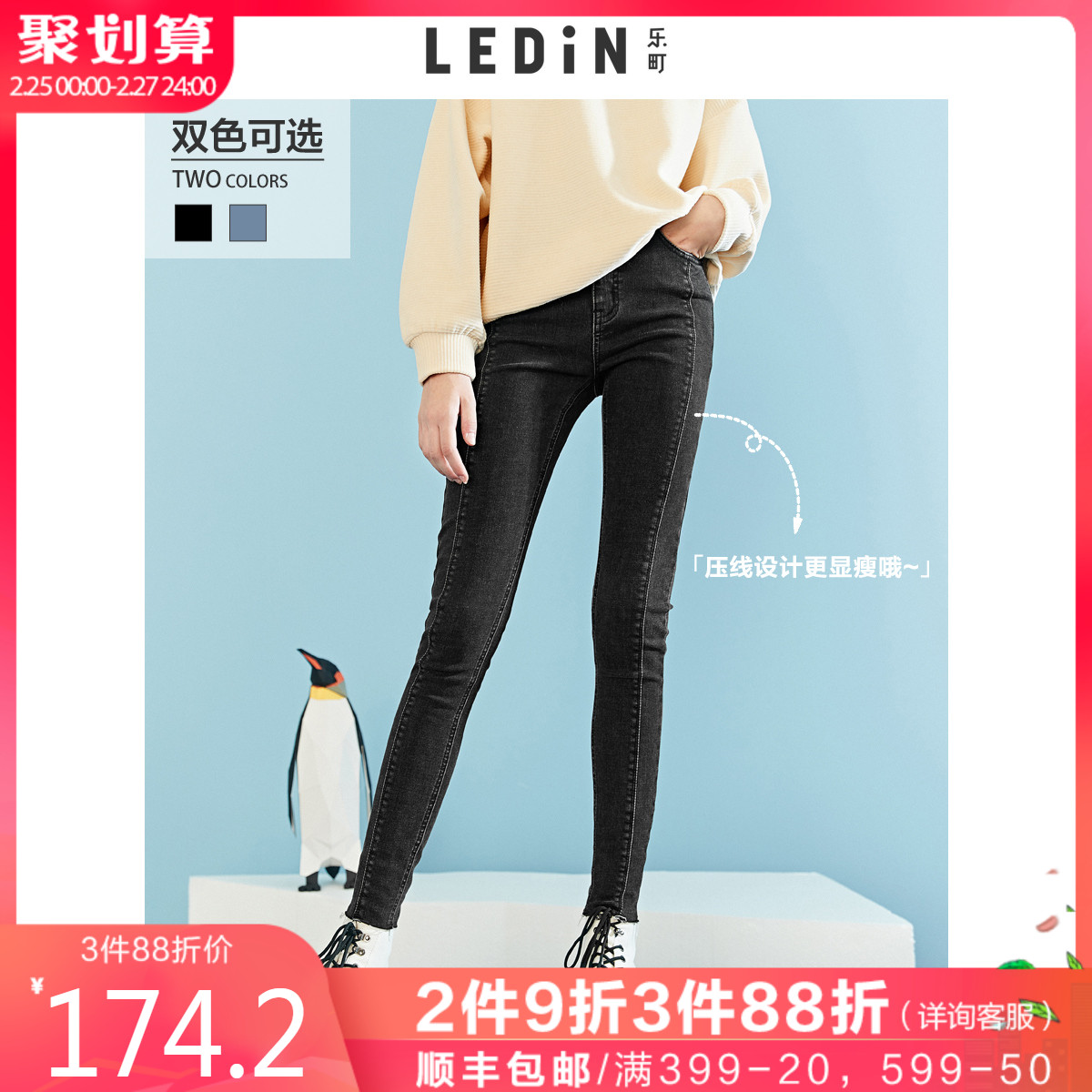 Leding pants children 2020 new pencil pants Slim small legged tight Western retro Hong Kong Style Black Jeans