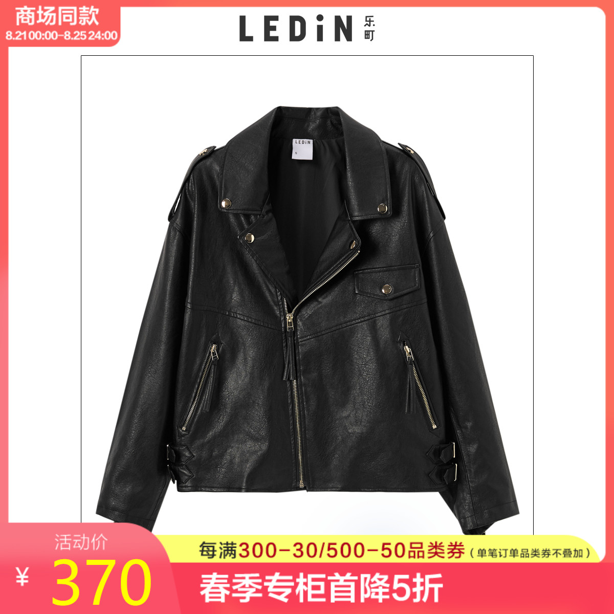 Shopping mall with Le Ting casual leather imitation 2020 summer new black leather women c2bha1101