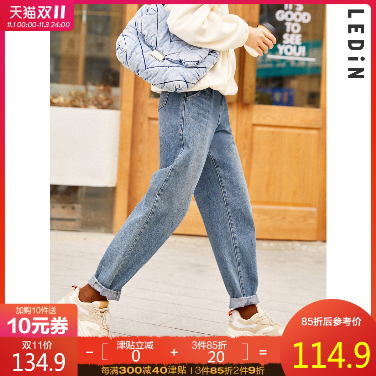 Leding casual jeans 2020 winter new high-waist straight-leg old carrot pants jeans women winter thin