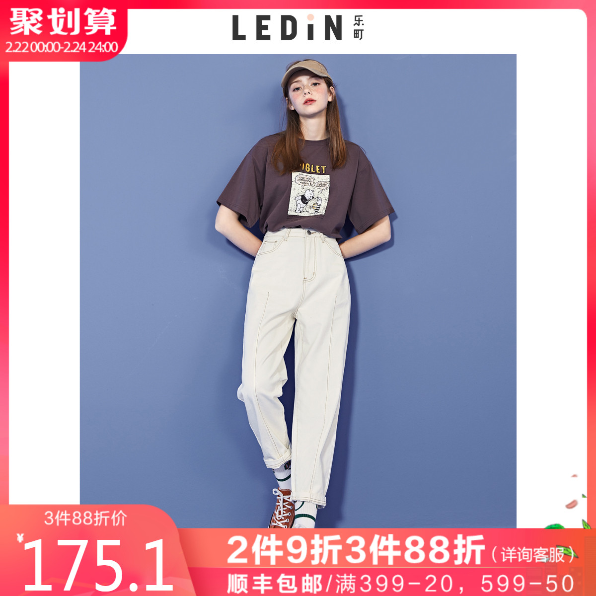 Le Ting white jeans loose straight pants new female slim in spring 2020 dad wide leg pants casual pants