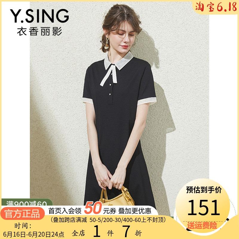 衣香丽影2021夏装新款韩版短袖针织连衣裙女超仙显瘦黑色A版裙子