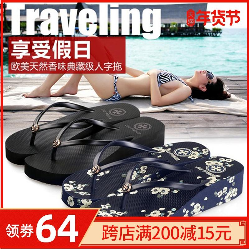 夏天然橡胶外穿坡跟人字拖女厚底松糕沙滩海边时尚防滑夹脚凉拖鞋