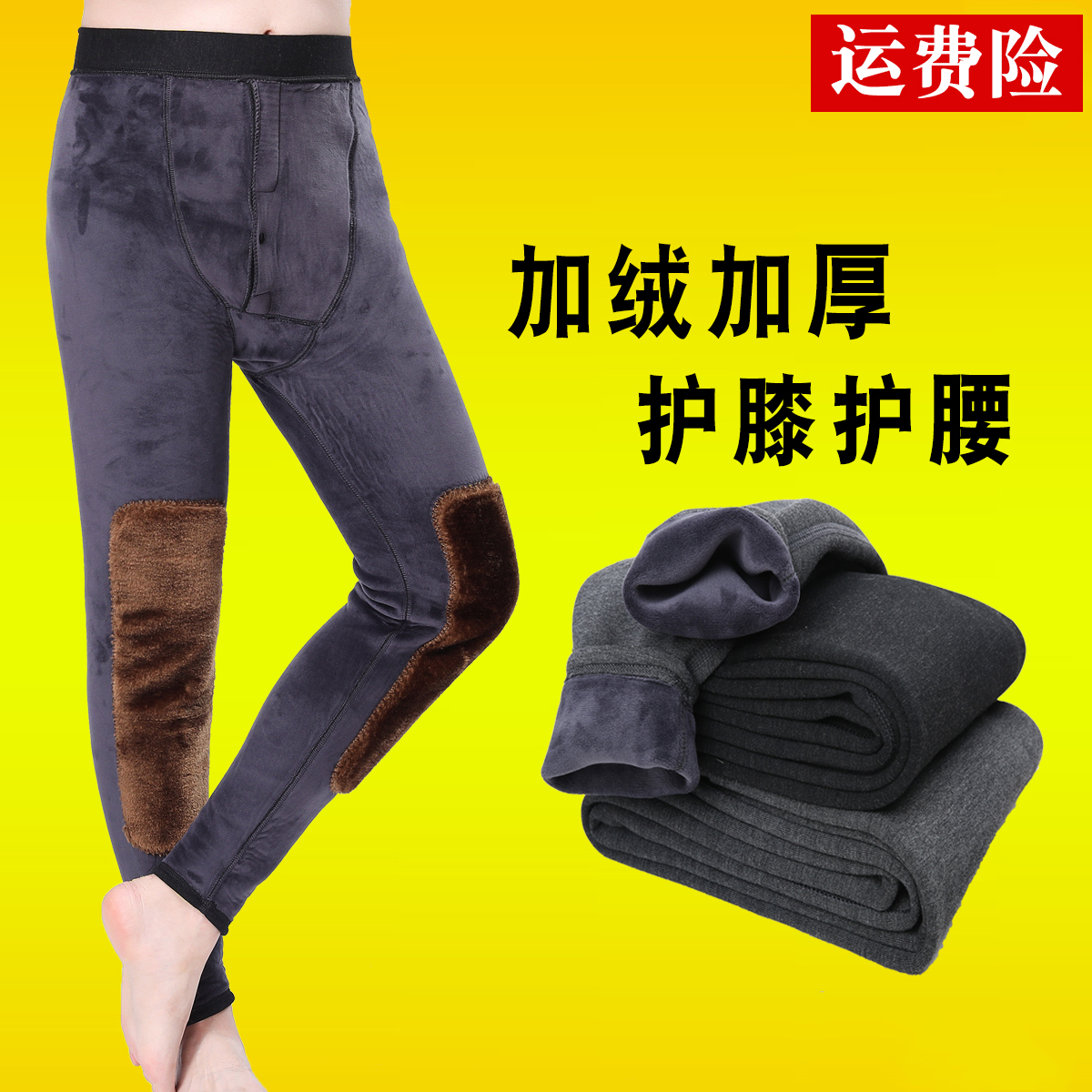 Winter mens warm pants Plush thickened knee protection autumn pants middle-aged and elderly wool pants mens high waist dad bottomed cotton pants