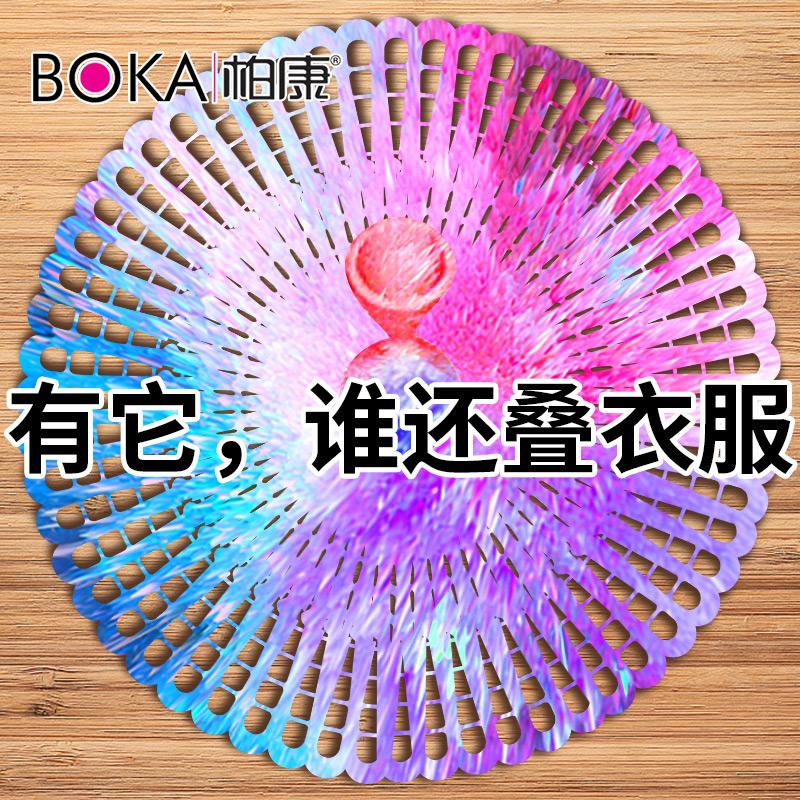 螺旋式晒被子神器多功能晾衣架学生宿舍折叠挂家用魔术圆形晾床单