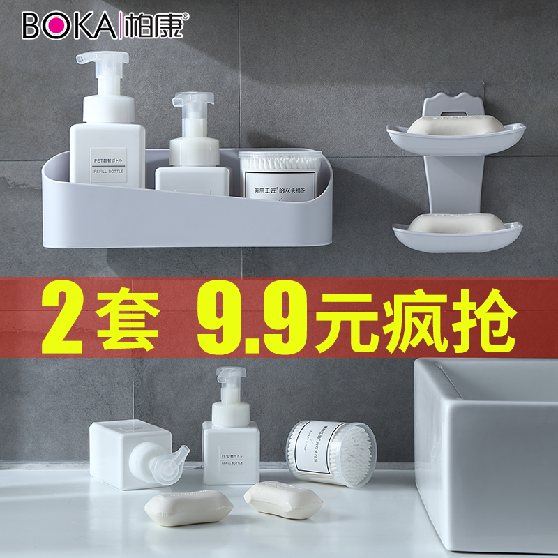 肥皂盒吸盘壁挂式创意带盖卫生间便携免打孔沥水架学生双层香皂盒(用1元券)