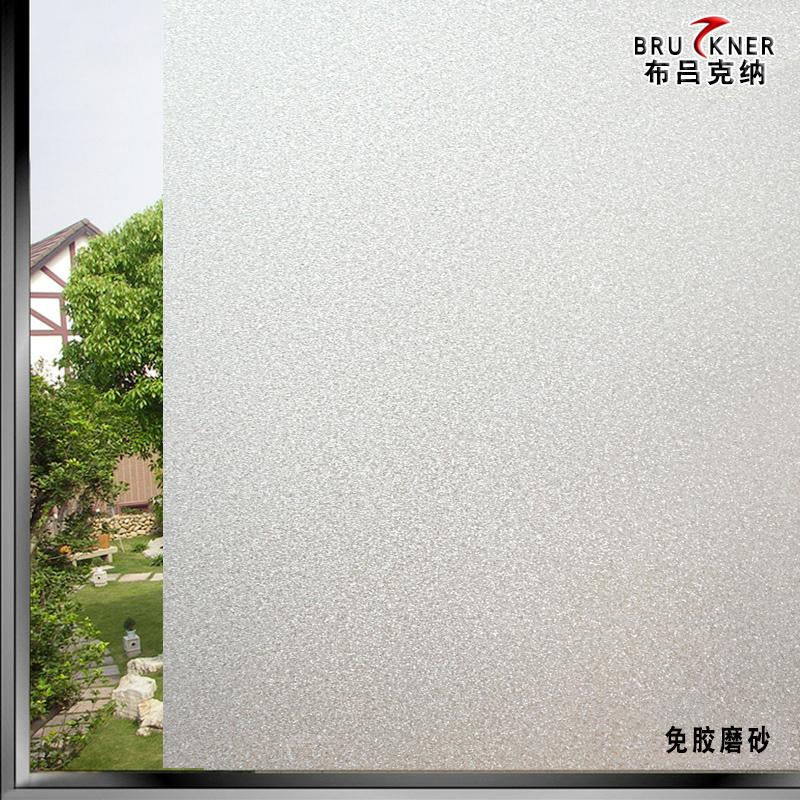 静电窗户磨砂玻璃贴膜卫生间玻璃贴纸浴室透光不透明办公室玻璃纸