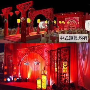 新中式婚礼道具四联屏风中华拱门喜亭月亮婚庆摆件发光宫灯路引