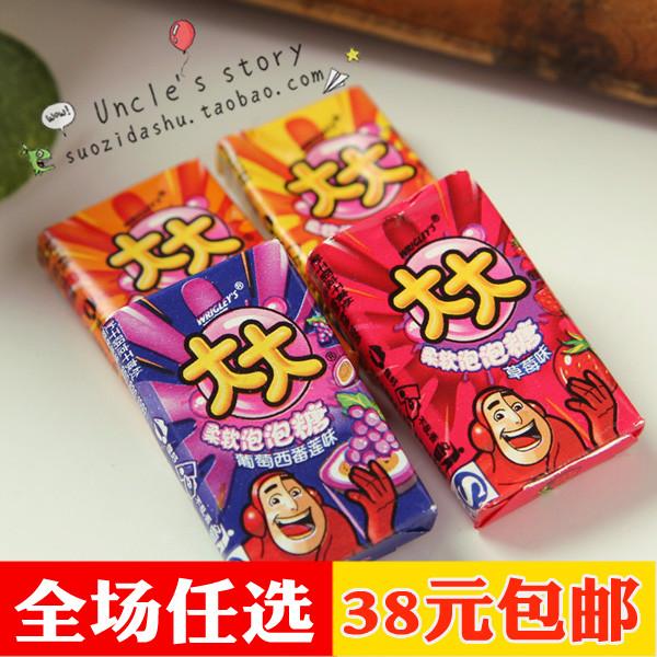 80后经典怀旧零食大大泡泡糖 儿时回忆水果味糖果国货童年食品 5g