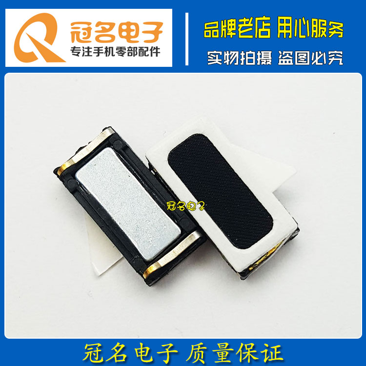适用 金立M6听筒 M6Plus GN8003 GN8002 GN8002S 手机内置接听器