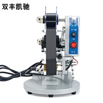 Ribbon coding machine Manually hit the production date spray code operator pressure steel printing machine direct hot type coding device