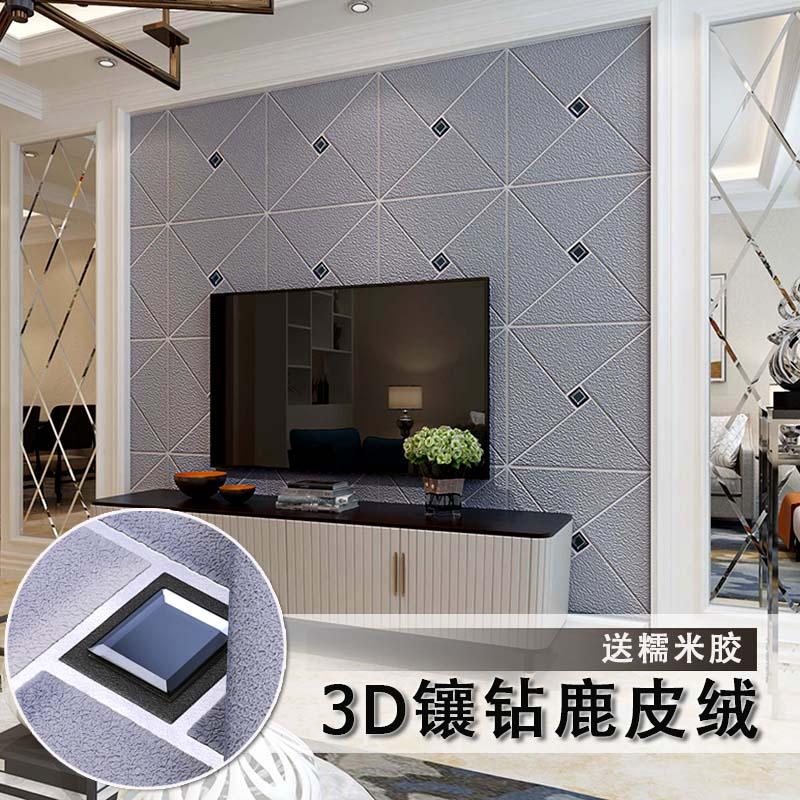 现代简约客厅电视背景墙壁纸欧式浮雕鹿皮绒卧室无纺布3D影视墙纸