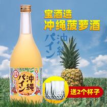 loko四洛克美国原装进口网红鸡尾酒配制酒果酒冰霜口味一罐four
