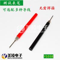 Y1038 мультиметр часы бар / тестовая ручка / тестовая ручка / без Необходимость сварки