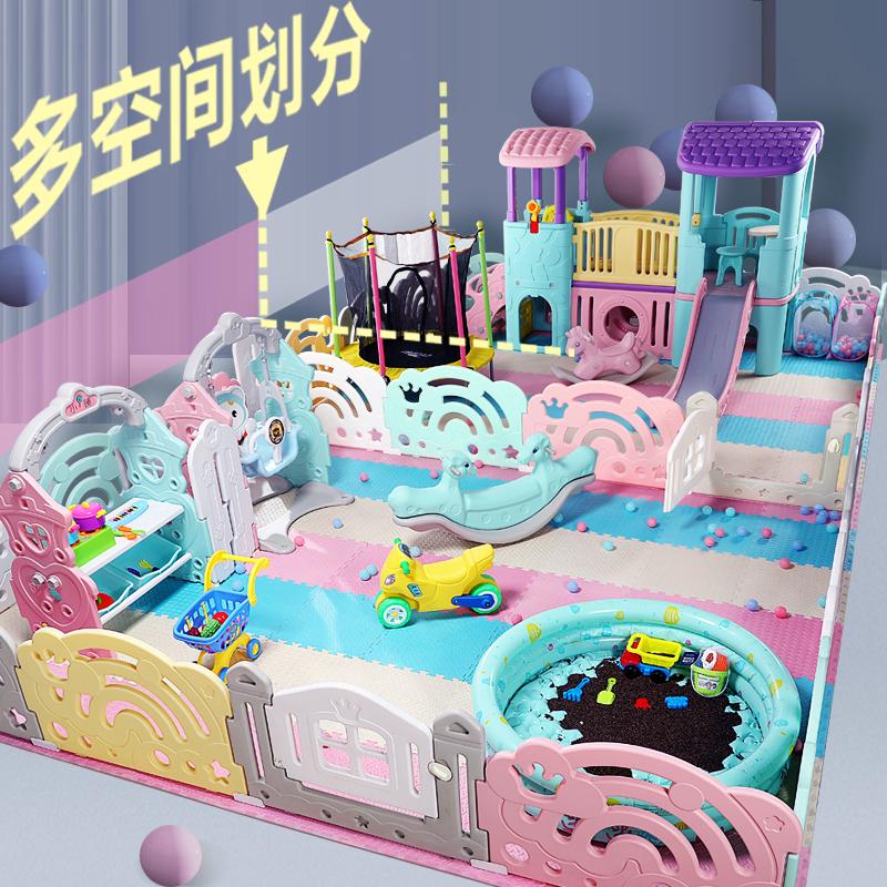 Небольшие игровые комплексы для детей Артикул 596515622995
