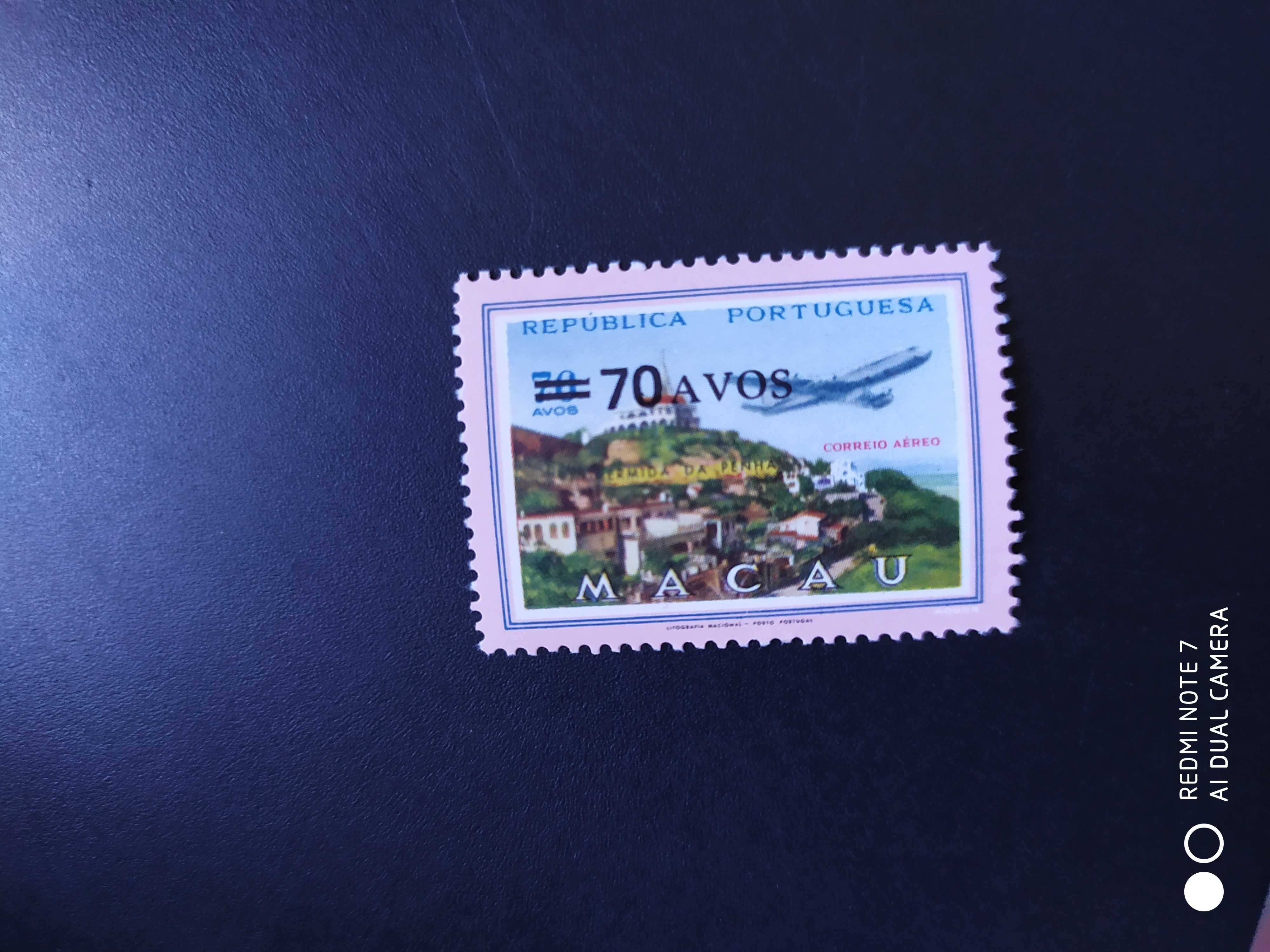 澳门1979年飞机风景邮票1新(轻贴)