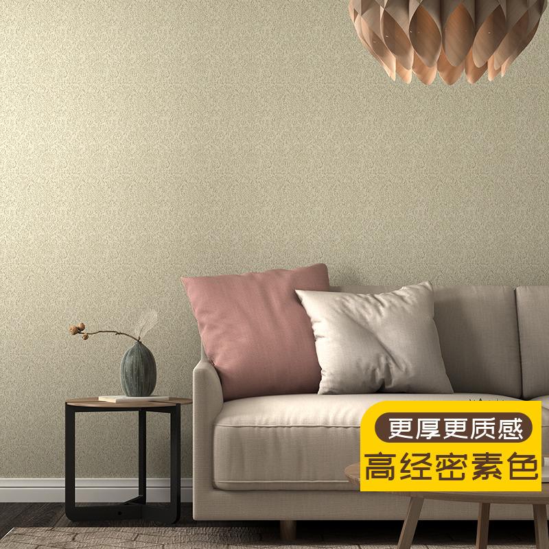 (用165元券)帕力美现代简约磨砂壁布素色客厅卧室满铺墙布书房办公电视背景墙