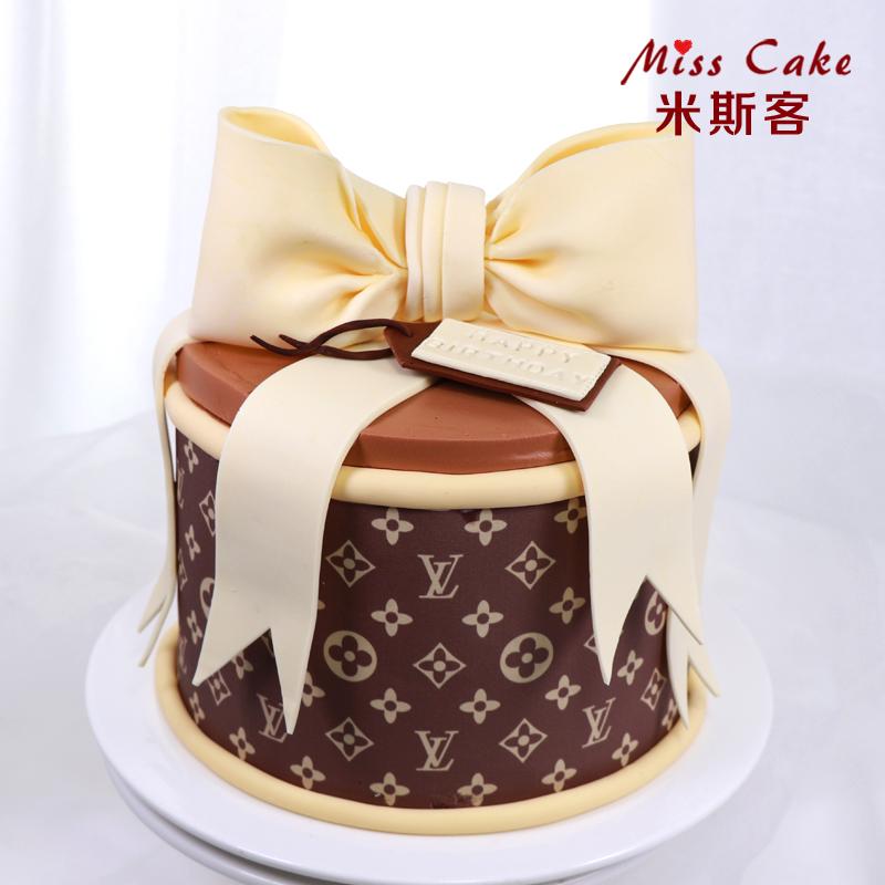 米斯客蝴蝶结轻奢LV驴包小熊生日蛋糕女朋友闺蜜妈妈蛋糕大连同城