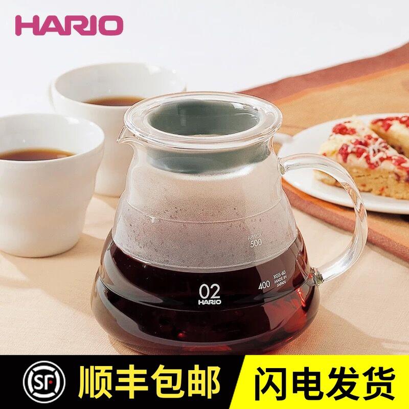 新到日本Hario云朵咖啡壶分享壶XGS-36TB XGS-60TB 360/600ml