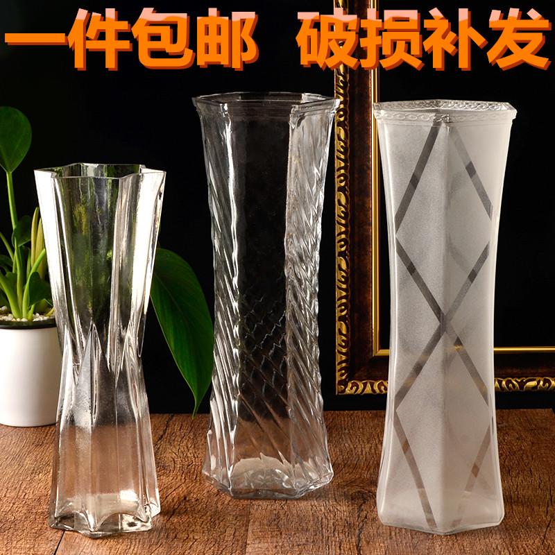 Домой декоративный прозрачный стекло ваза высокий ваза богатство бамбук лили гидропоника декоративный ваза стекло цветок