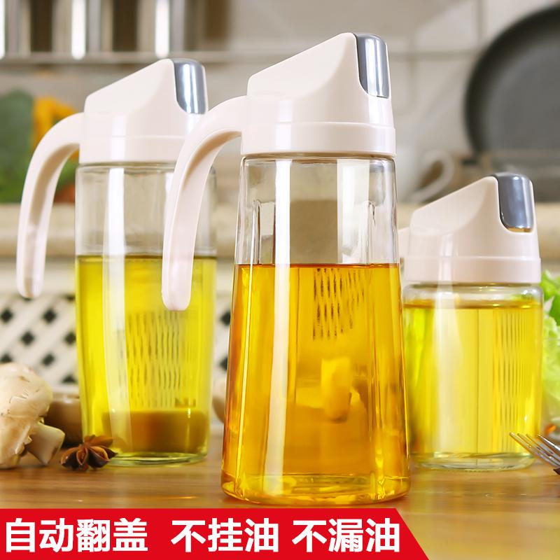 自动翻盖油瓶家用透明玻璃装日本醋
