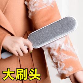 粘狗毛猫毛清理器吸毛器宠物毛发家用去除神器衣服床上清毛刷下动图片