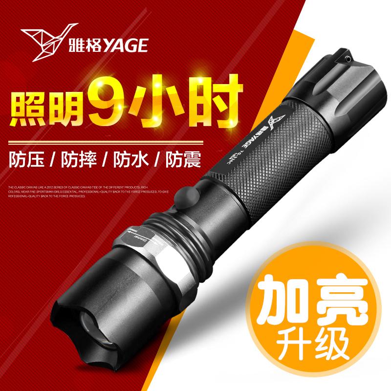 热销212件有赠品雅格led强光手电筒 可充电式远射调焦家用迷你小手电户外打猎骑行