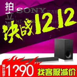 Sony/索尼 HT-CT290杜比回音壁家庭影院电视音响客厅音箱家用