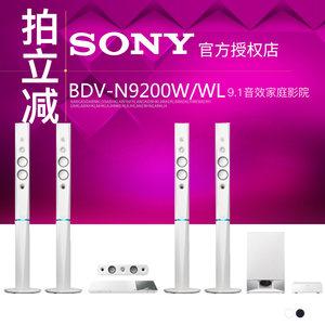 Sony/索尼 BDV-N9200WL /W无线3D蓝光5.1家庭影院音响4K套装音箱