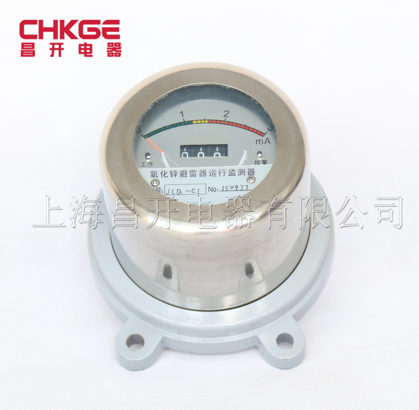 Jcq3a-10 / 800 220kV arrester online monitor with discharge counter jcq-3