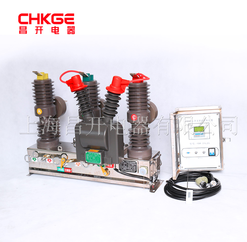 Zw32-12fg / 630A column vacuum circuit breaker with isolating switch watchdog prepaid circuit breaker