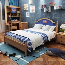 全实木儿童男孩王子床1.2单人床1.35米小孩房储物家具组合套装1.5
