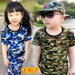 兒童迷彩服 小孩學生幼兒園軍裝 野戰特種兵夏令營軍訓海陸空服裝
