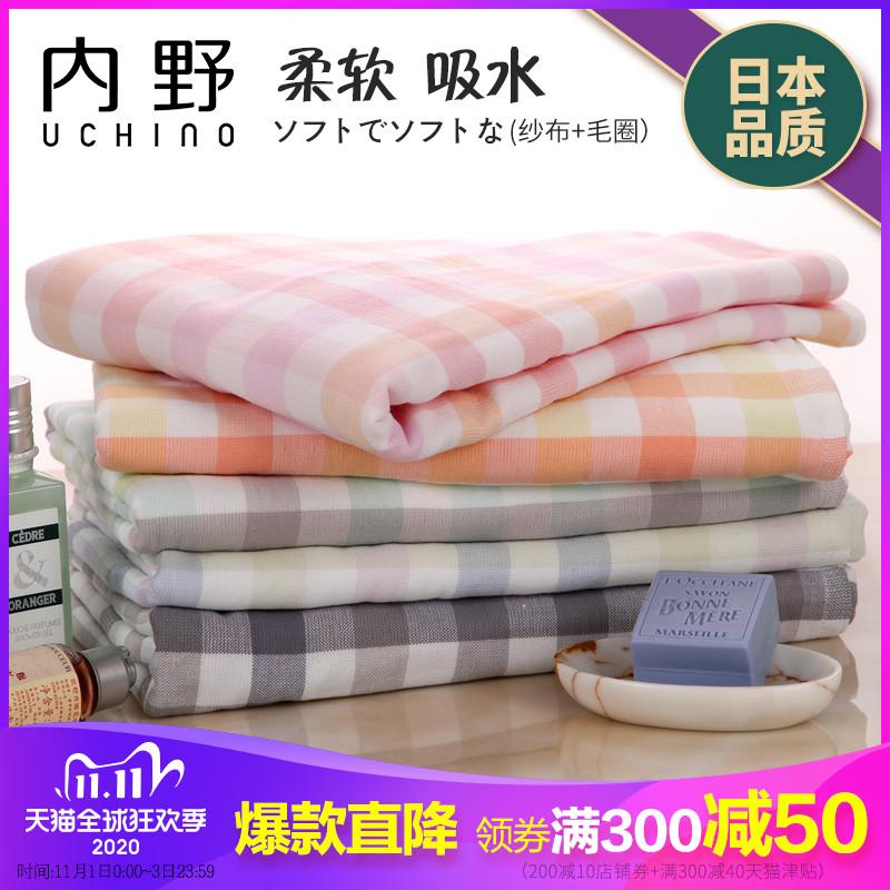 UCHINO内野日本品质纱布方格纯棉浴巾成人洗澡大毛巾吸水全棉家用