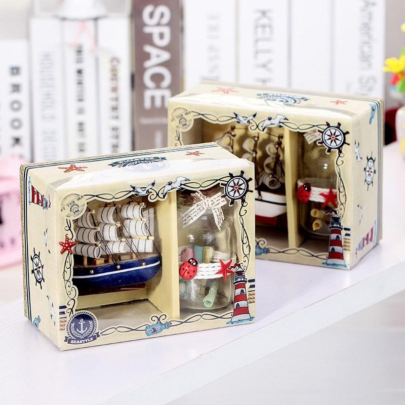 11月06日最新优惠个性奖品创意生日礼物礼品高中初中