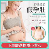 假肚子孕妇仿真假怀孕道具硅胶孕妇肚子双胞胎超大轻假孕肚假肚皮
