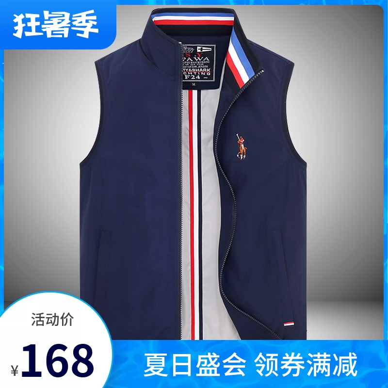 Paul Polo embroidery spring and summer mens business waistcoat tooling cantilevered sleeveless jacket jacket thin dad vest