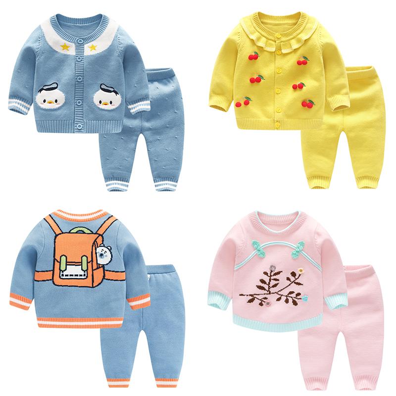 宝宝婴儿春装女童毛衣套装针织衫衣服男童春秋季开衫线衣洋气外套